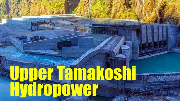 upper tamakoshi